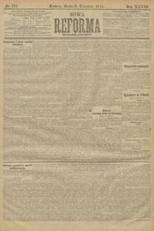 Nowa Reforma (wydanie poranne). 1914, nr121