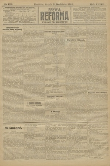 Nowa Reforma (wydanie popołudniowe). 1914, nr122