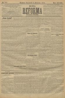 Nowa Reforma (wydanie poranne). 1914, nr123