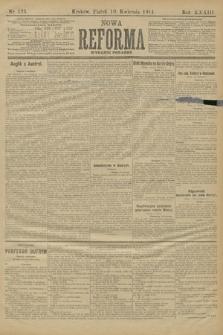 Nowa Reforma (wydanie poranne). 1914, nr125