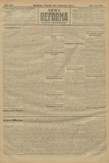 Nowa Reforma (wydanie popołudniowe). 1914, nr126