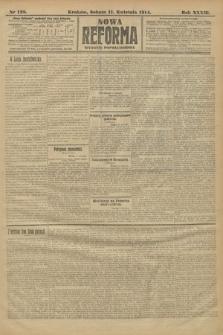 Nowa Reforma (wydanie popołudniowe). 1914, nr128
