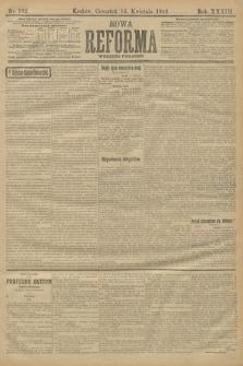Nowa Reforma (wydanie poranne). 1914, nr132