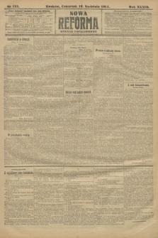 Nowa Reforma (wydanie popołudniowe). 1914, nr133