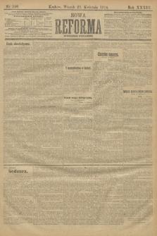 Nowa Reforma (wydanie poranne). 1914, nr140