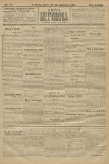 Nowa Reforma (wydanie popołudniowe). 1914, nr145