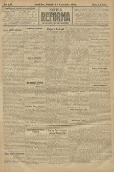 Nowa Reforma (wydanie popołudniowe). 1914, nr147