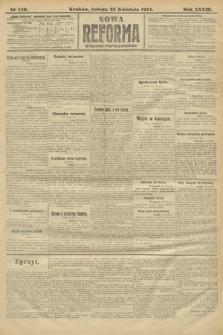 Nowa Reforma (wydanie popołudniowe). 1914, nr149