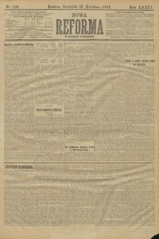 Nowa Reforma (wydanie poranne). 1914, nr150