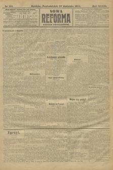 Nowa Reforma (wydanie popołudniowe). 1914, nr151