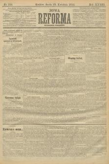Nowa Reforma (wydanie poranne). 1914, nr154