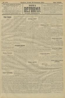 Nowa Reforma (wydanie popołudniowe). 1914, nr155