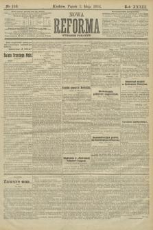 Nowa Reforma (wydanie poranne). 1914, nr158