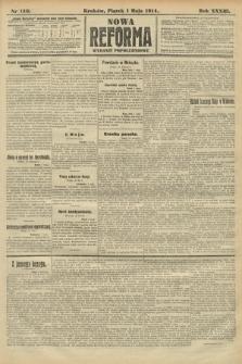 Nowa Reforma (wydanie popołudniowe). 1914, nr159