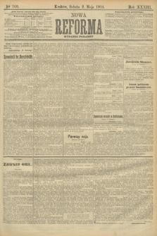 Nowa Reforma (wydanie poranne). 1914, nr160