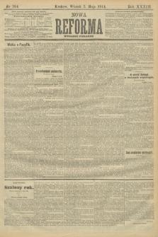Nowa Reforma (wydanie poranne). 1914, nr164