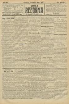 Nowa Reforma (wydanie popołudniowe). 1914, nr167