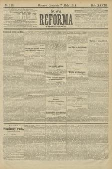 Nowa Reforma (wydanie poranne). 1914, nr168