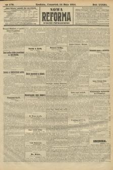 Nowa Reforma (wydanie popołudniowe). 1914, nr179