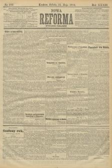 Nowa Reforma (wydanie poranne). 1914, nr182