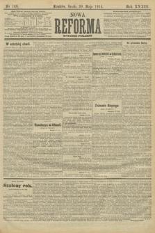 Nowa Reforma (wydanie poranne). 1914, nr188