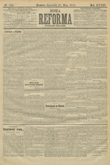 Nowa Reforma (wydanie poranne). 1914, nr190