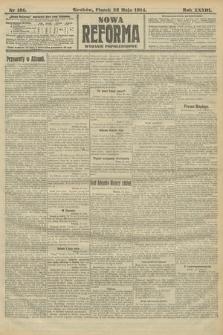 Nowa Reforma (wydanie popołudniowe). 1914, nr191