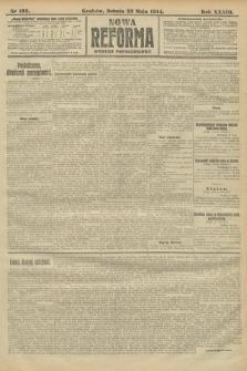 Nowa Reforma (wydanie popołudniowe). 1914, nr193