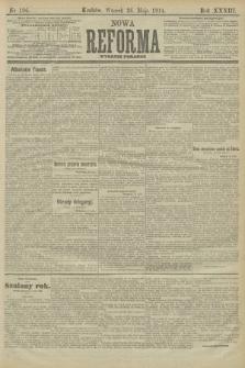 Nowa Reforma (wydanie poranne). 1914, nr196