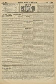 Nowa Reforma (wydanie popołudniowe). 1914, nr197