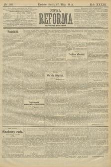 Nowa Reforma (wydanie poranne). 1914, nr198