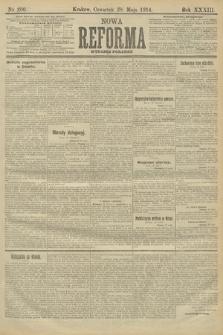 Nowa Reforma (wydanie poranne). 1914, nr200