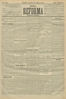Nowa Reforma (wydanie poranne). 1914, nr202