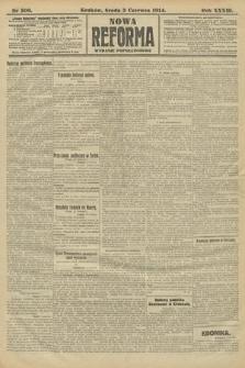 Nowa Reforma (wydanie popołudniowe). 1914, nr209