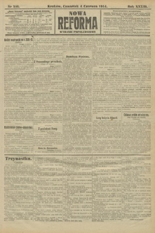 Nowa Reforma (wydanie popołudniowe). 1914, nr211