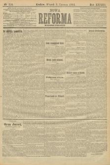 Nowa Reforma (wydanie poranne). 1914, nr218