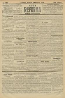 Nowa Reforma (wydanie popołudniowe). 1914, nr219