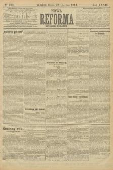 Nowa Reforma (wydanie poranne). 1914, nr220