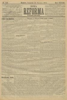 Nowa Reforma (wydanie poranne). 1914, nr222