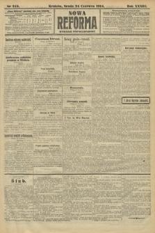Nowa Reforma (wydanie popołudniowe). 1914, nr243