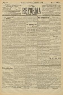 Nowa Reforma (wydanie poranne). 1914, nr248