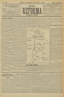 Nowa Reforma (wydanie poranne). 1914, nr250