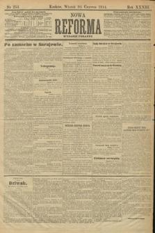 Nowa Reforma (wydanie poranne). 1914, nr253