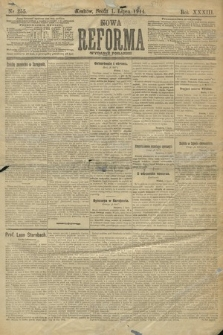 Nowa Reforma (wydanie poranne). 1914, nr255