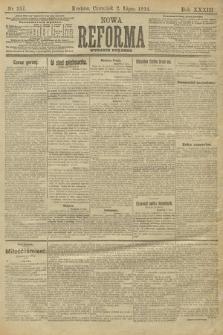 Nowa Reforma (wydanie poranne). 1914, nr257