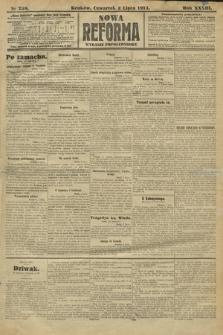 Nowa Reforma (wydanie popołudniowe). 1914, nr258