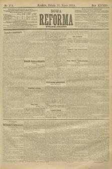 Nowa Reforma (wydanie poranne). 1914, nr273