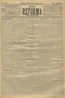 Nowa Reforma (wydanie poranne). 1914, nr277