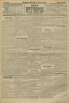 Nowa Reforma (wydanie popołudniowe). 1914, nr278