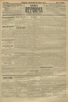 Nowa Reforma (wydanie popołudniowe). 1914, nr282